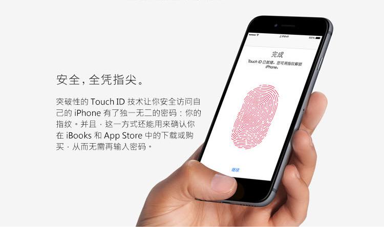iphone6 (美版)