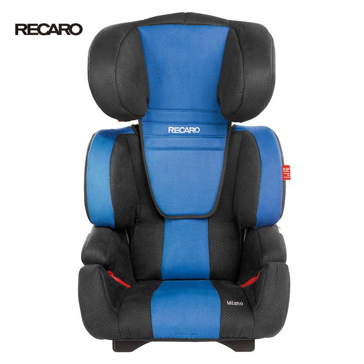 德国recaro(瑞凯威)迈巴赫儿童安全座椅
