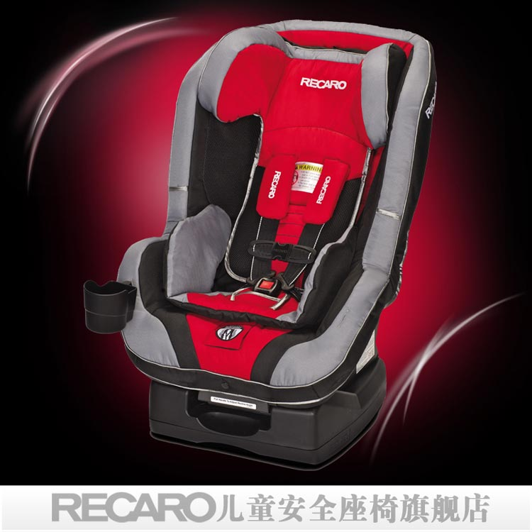 德国recaro(瑞凯威)美国队长儿童安全座椅