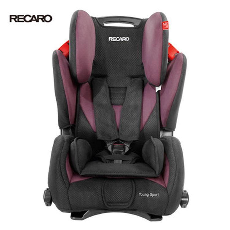 德国recaro(瑞凯威)大黄蜂儿童安全座椅