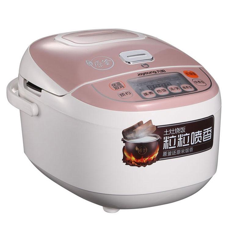 九阳电饭煲 jyf-40fs20
