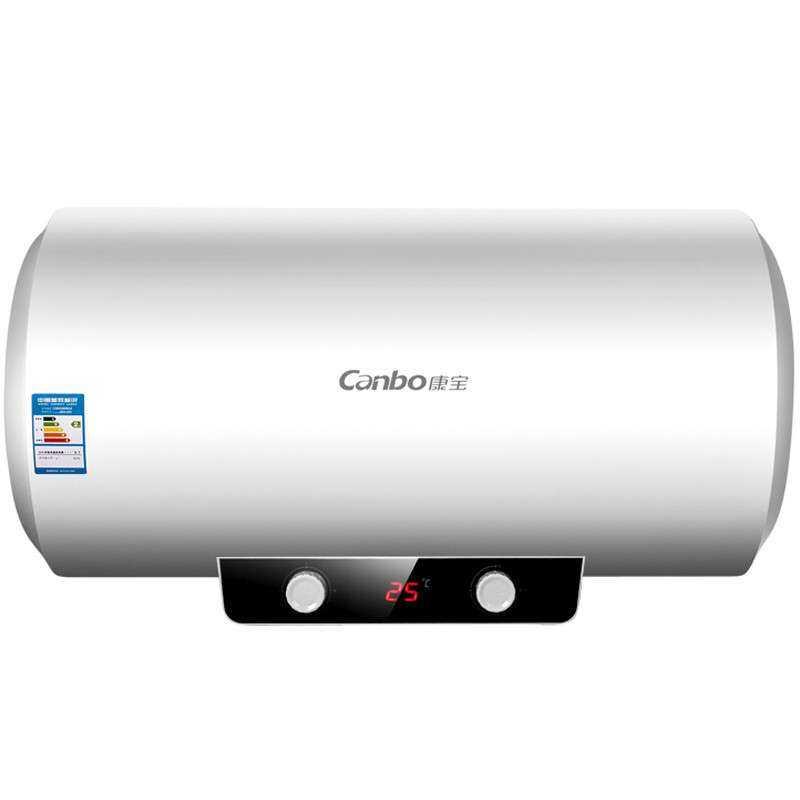 康宝电热水器 cbd60-waf7